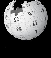 Ohjelmaan liittyvä artikkeli Wikipediassa